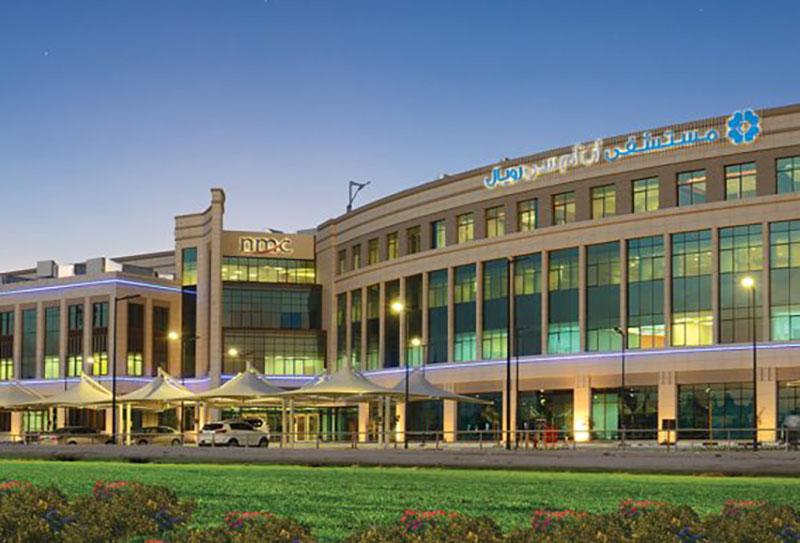 NMC Royal, Abu Dhabi